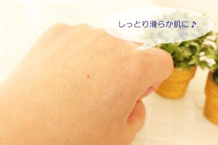 米肌肌潤クリーム