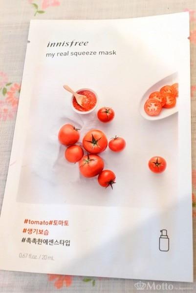マイリアル スクイーズ マスクシート TM