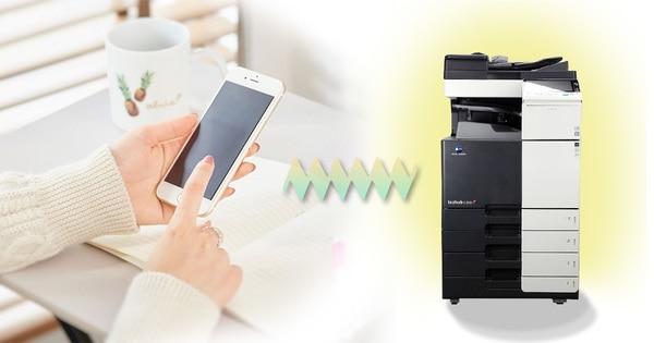 コニカミノルタカラーコピー機 bizhubC258eのスマートフォンからのプリントイメージ