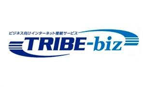 tribe-bizロゴ