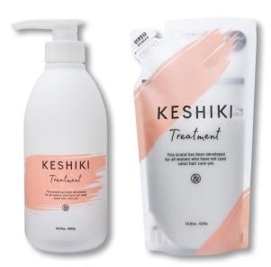 「KESHIKI(ケシキ)」トリートメント本体・・詰替えパウチ