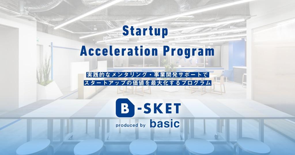 B-SKET | Startup Acceleration Program