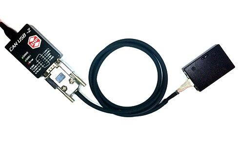 Acceleration sensor IMU-Z2