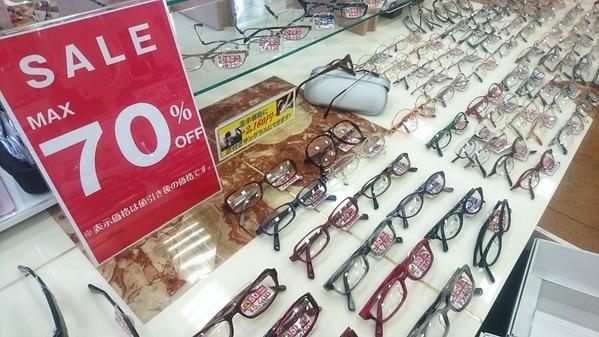 メガネハット アクロスプラザ千葉ニュータウン南店 改装セール 最大70%OFF