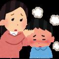 hatsunetsu