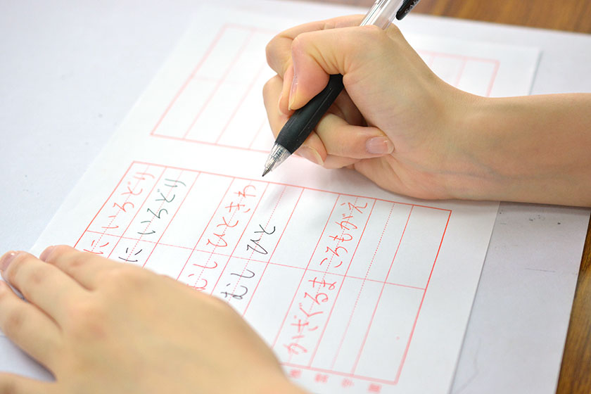 書道・ペン字教室