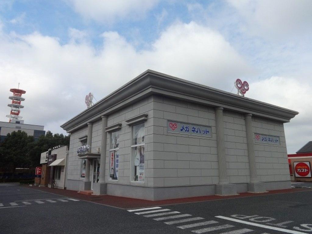 メガネハット AP千葉NT店