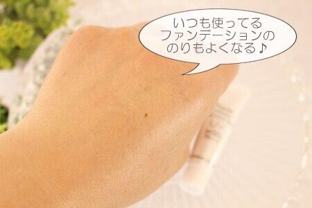 フラビア化粧品 日焼け止めクリーム