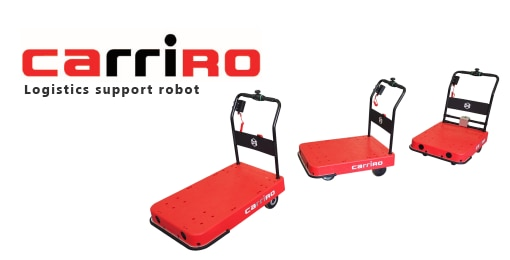 Logistics support robot CarriRo