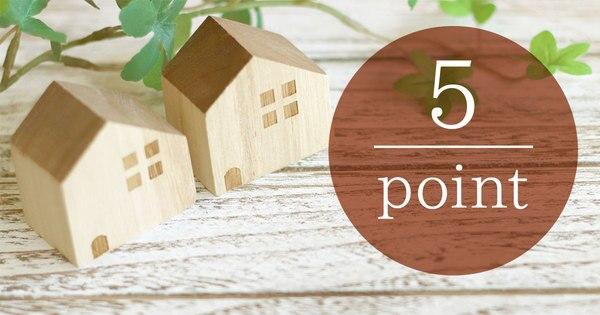 家庭用シュレッダーを選ぶ時の5つのポイント