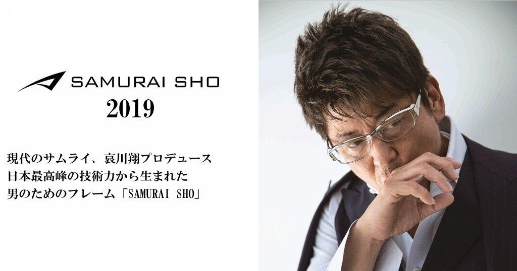 サムライ翔 SAMURAI SHO 哀川翔 メガネハット 2019
