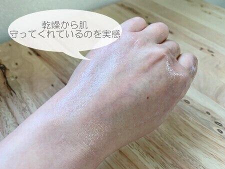 乾燥肌も年齢肌も1本で完結!メディプラスゲルDXの口コミレビュー