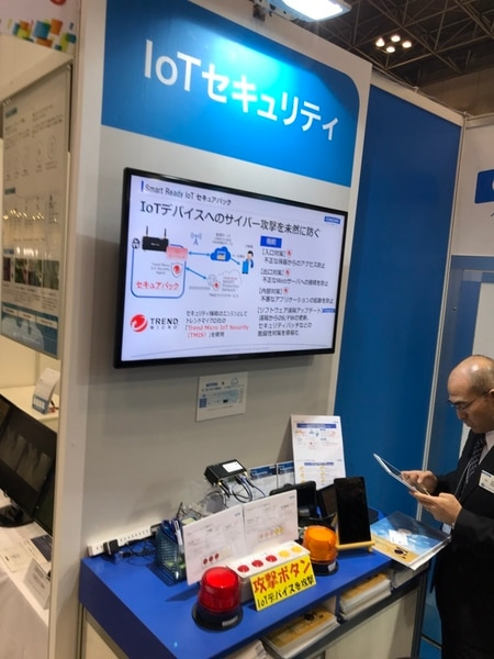 IoT security demo