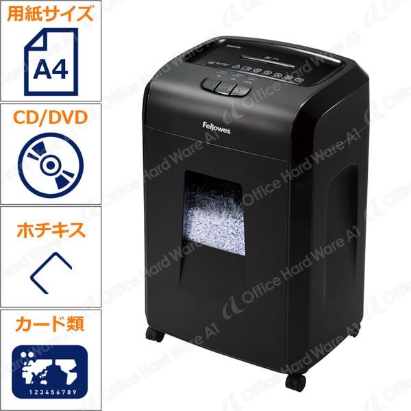 フェローズ 電動シュレッダー 310MC
