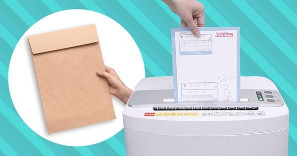 ラベルシールで厚紙封筒(メール便)を裁断