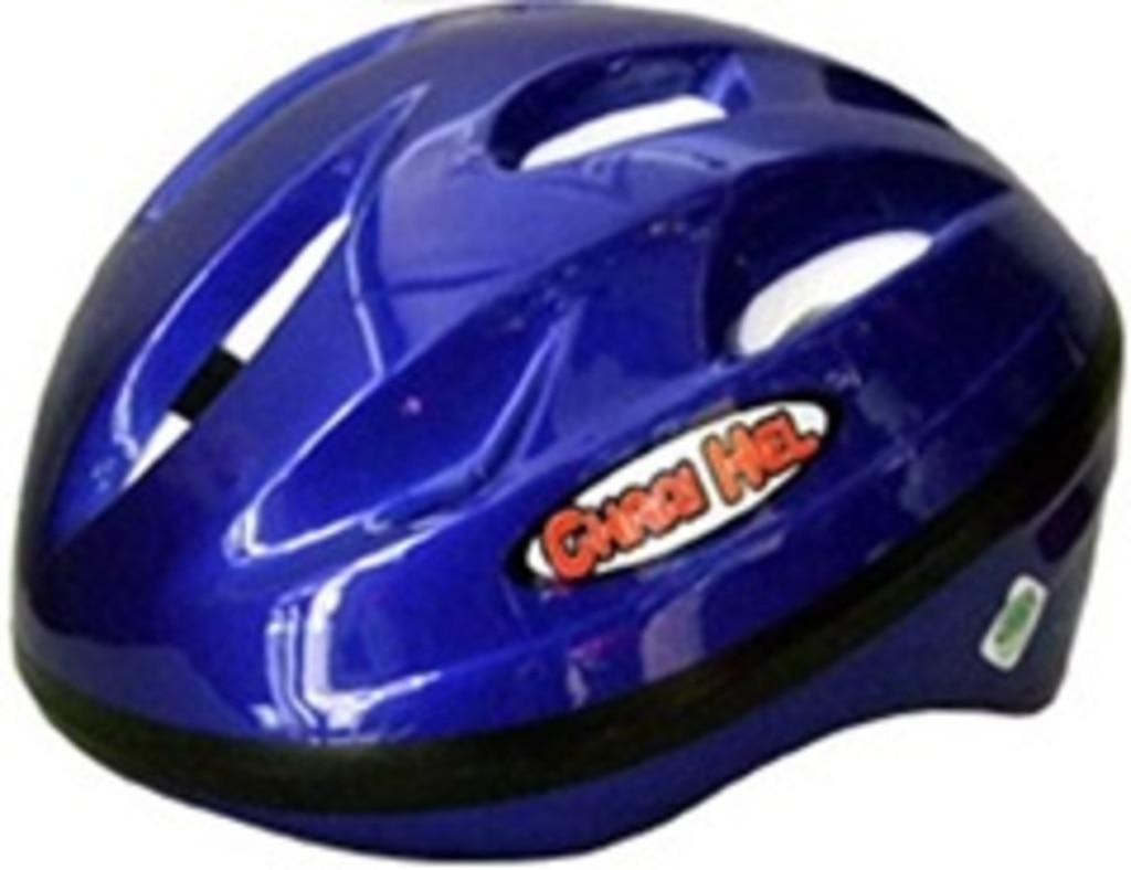 自転車用のヘルメット