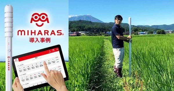 MIHARAS導入事例:岩手県 酒米生産研究会 様