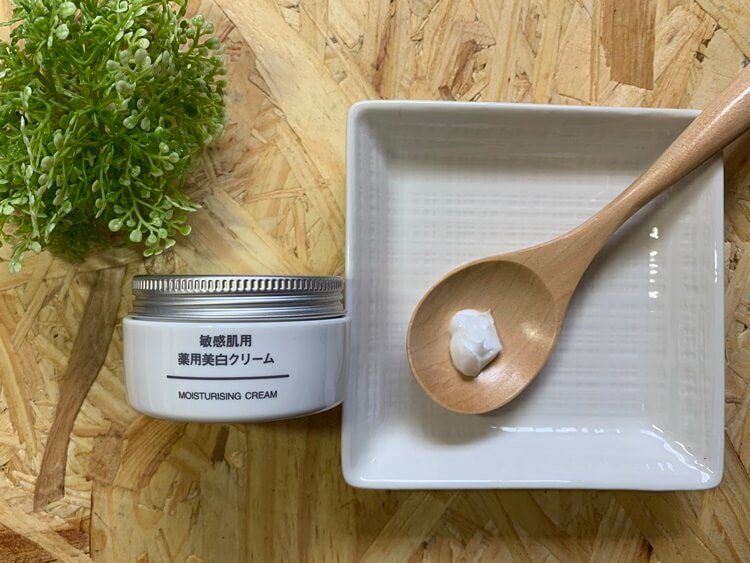 無印良品保湿クリーム 敏感肌用薬用美白クリーム