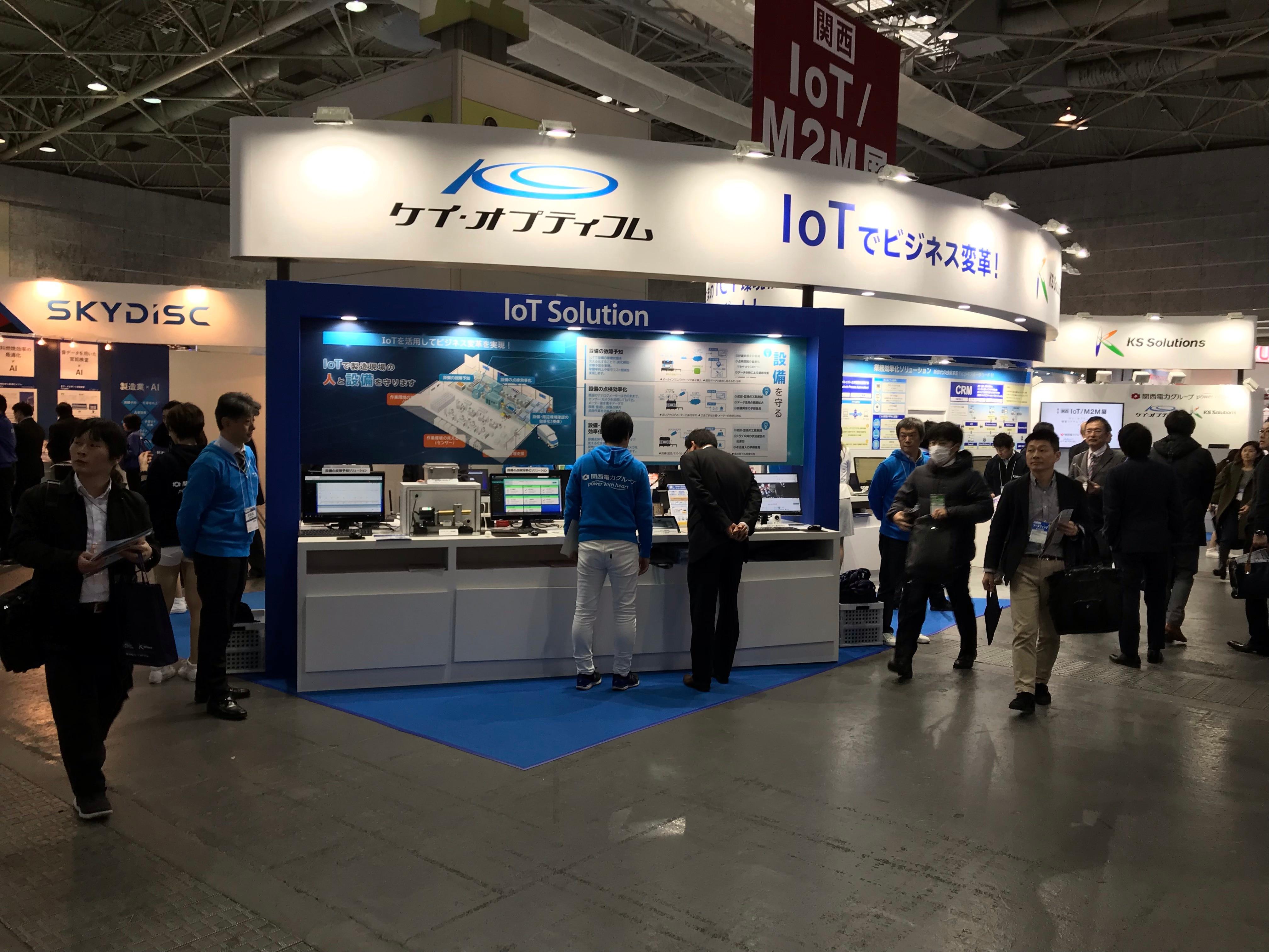 関西IoT