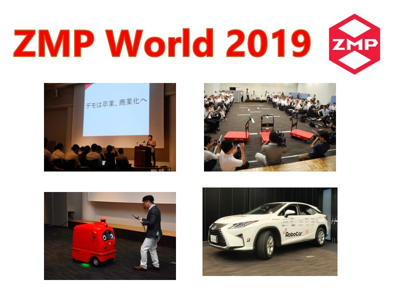 ZMP World 2019