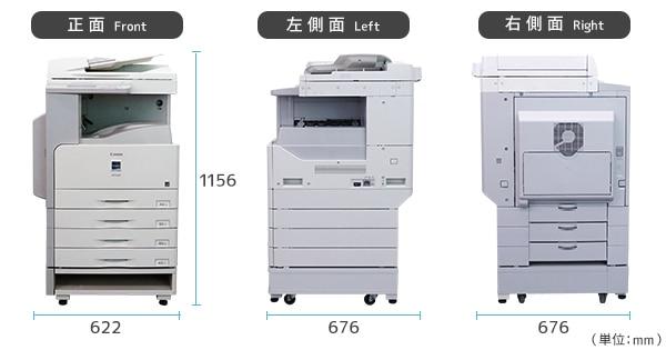 キヤノン Satera MF7430が本体サイズ(寸法)