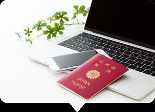 海外在住でも登録・応募可能な転職エージェント