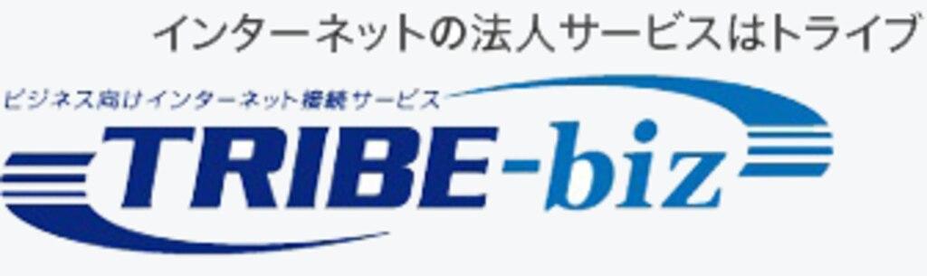 TIBE-bizロゴ