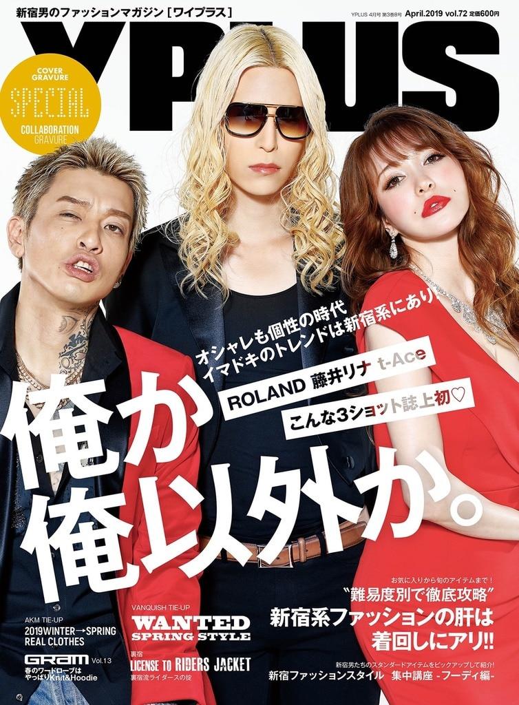 yplus_roland_t-ace_fujiirina表紙.jpg