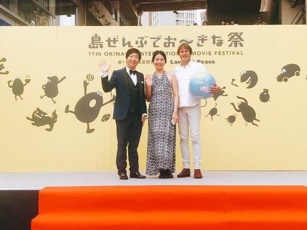 沖縄国際映画祭2019有村昆