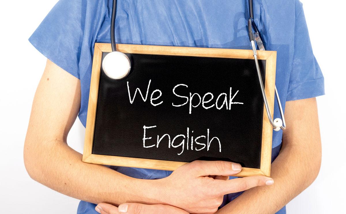 早急な 英語