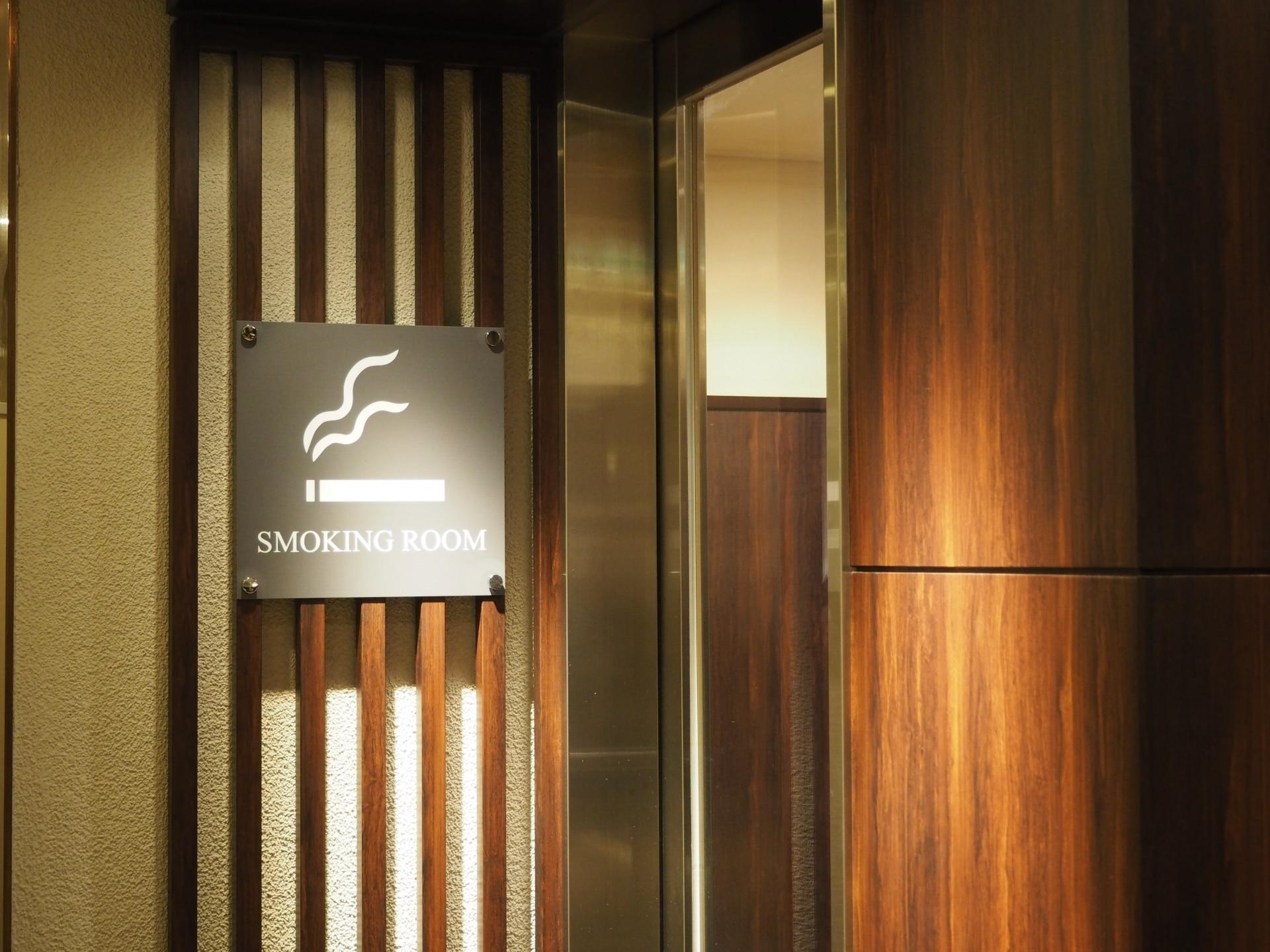 施設の状況に合わせた喫煙室をご提案します!
