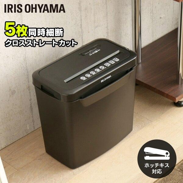 アイリスオーヤマ 家庭用電動シュレッダー P5GCX