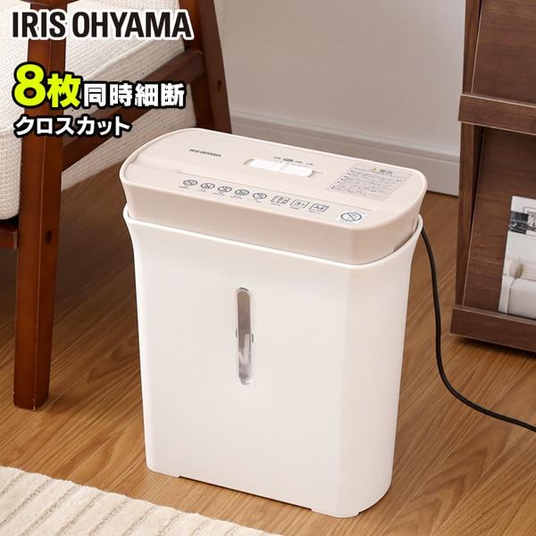 アイリスオーヤマ 家庭用電動シュレッダー P8GC