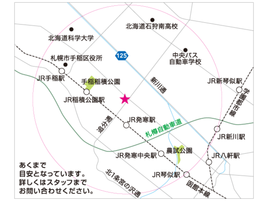 Mapは目安となっています。詳しくはスタッフまでお問い合わせください。