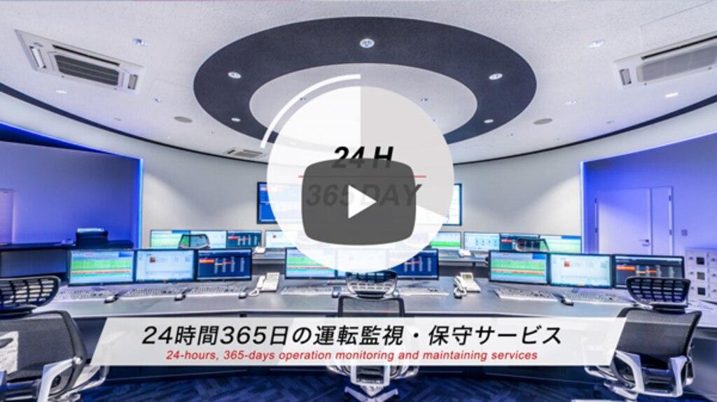 ニシム動画チャンネル「カスタマサポートセンター」