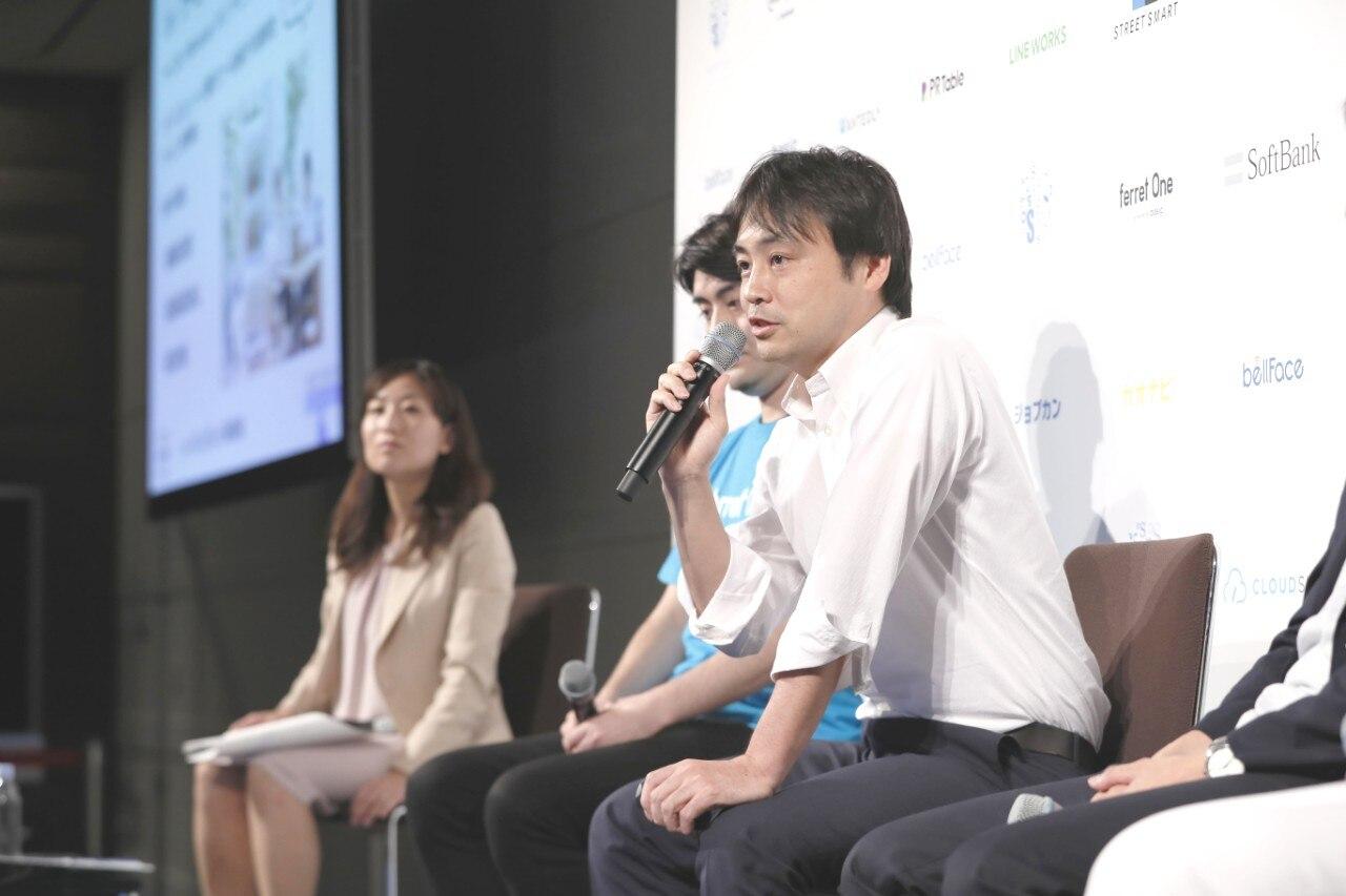 SPIC2019 キリンビバレッジ株式会社 善田氏