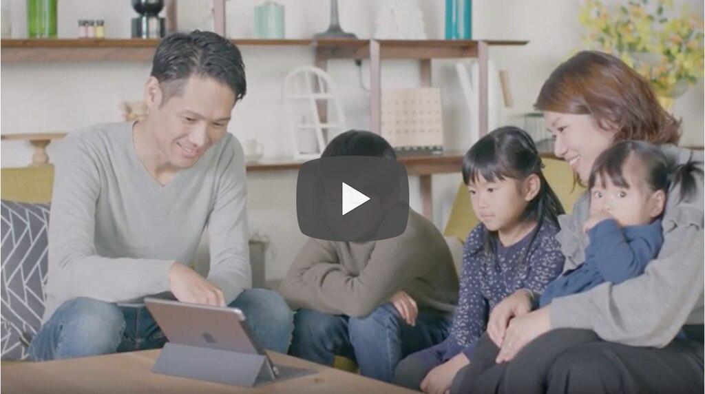 ニシム電子工業会社紹介動画
