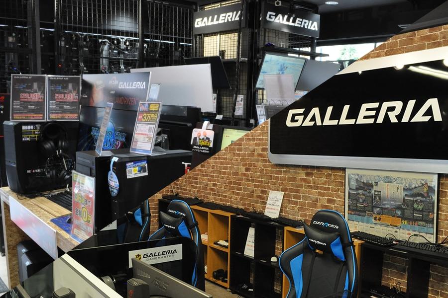 GALLERIA esports Loungeとは?