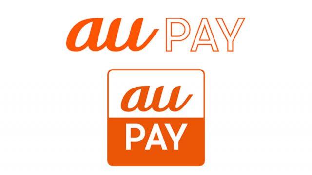 au PAYとセブンイレブンの例から考えるオトクな使い方とは?