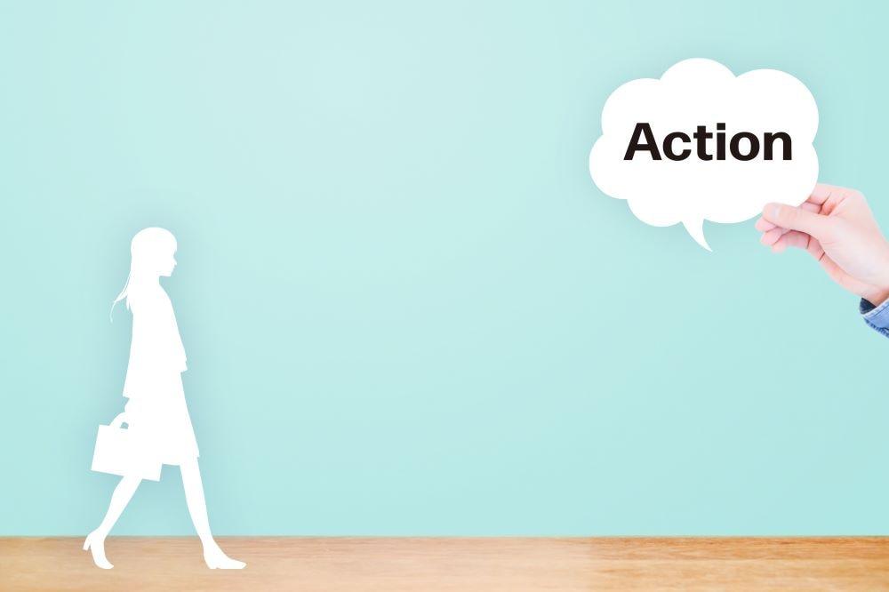 法 推進 女性 活躍