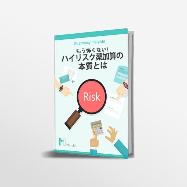 加算 ハイ リスク 裏技的!!XMで【リスクゼロ】の★ハイリターン★トレードをする方法!