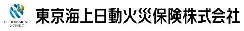 東京海上日動火災保険会社 tokyo marin nichido
