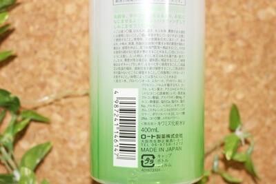 肌ラボ 極水 ハトムギVC化粧水の全成分