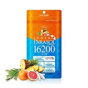 インナーパラソル16200foruv