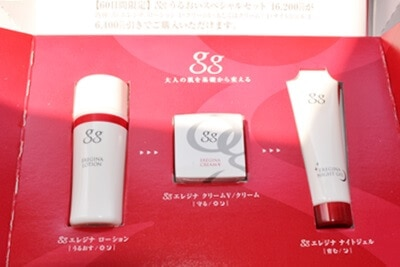 グリコ化粧品gg