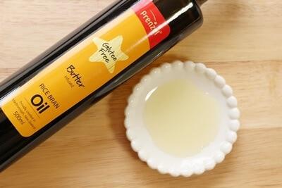 ライスブランオイル バター風味