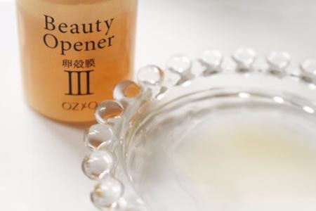 ビューティーオープナー卵殻膜美容液