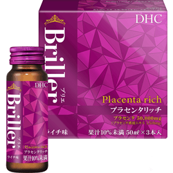 DHC Briller(ブリエ) プラセンタリッチ