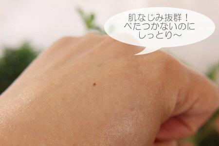 山田養蜂場マヌカハニークリーム