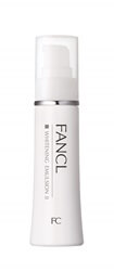 FANCL ホワイトニング乳液